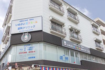 新丸子駅西口より徒歩1分の立地