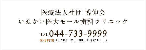 0447339999
